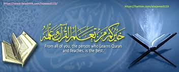 Online Quran Courses At The world's Best Quran Academy In UK