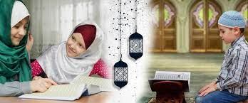 Study The Quran Online Course Service Available In UK