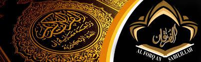 Online Quran Teaching Service In UK